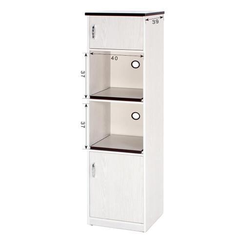 【顛覆設計】潮濕剋星-防水塑鋼2門2托盤電器櫃-寬45深42高180cm