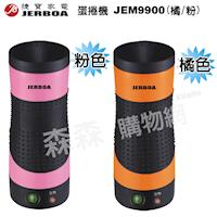 JERBOA捷寶蛋捲機 粉紅 JEM9900
