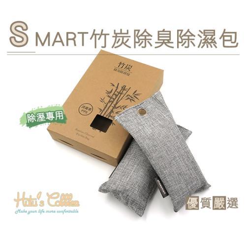 ○糊塗鞋匠○ 優質鞋材 M16 SMART竹炭除臭除濕包