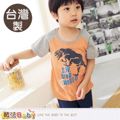 魔法Baby 男童裝 台灣製男童夏季短袖T恤~k50281