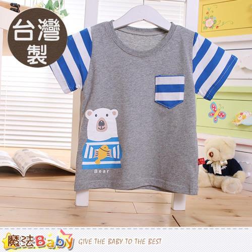 魔法Baby 男童裝 台灣製男童夏季純棉短袖T恤~k50361