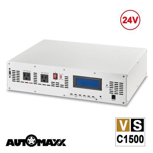 AUTOMAXX 24V1500W多功能正弦波電源轉換器VSC1500