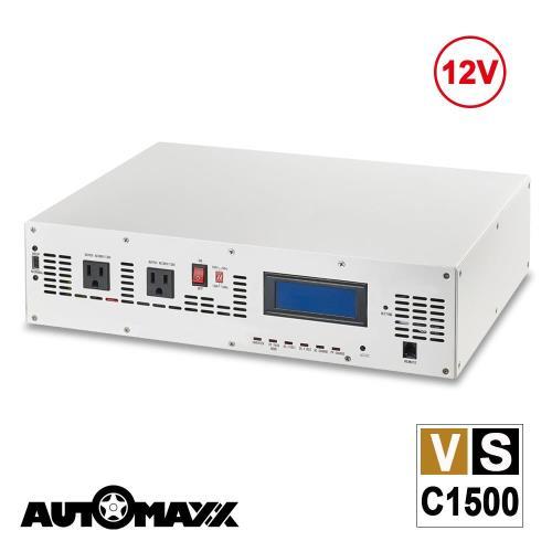 AUTOMAXX 12V1500W多功能正弦波電源轉換器VSC1500