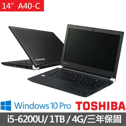 TOSHIBA A40-C-07904M i5 14吋 i5-6200U 內顯 1T大容量 高效能耐用筆電