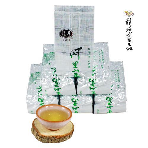【龍源茶品】阿里山-頂級香醇金萱茶葉6包組(150g/包)- 共1.5斤/附提袋-冬茶鮮摘