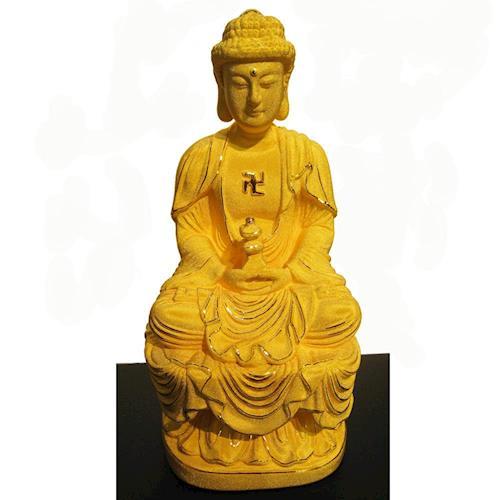 【開運陶源】佛陀 佛祖 釋迦牟尼 金飾立體擺件
