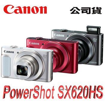 『32G電池好禮組』【Canon】PowerShot SX620 HS 高倍變焦薄型類單眼相機  (公司貨)