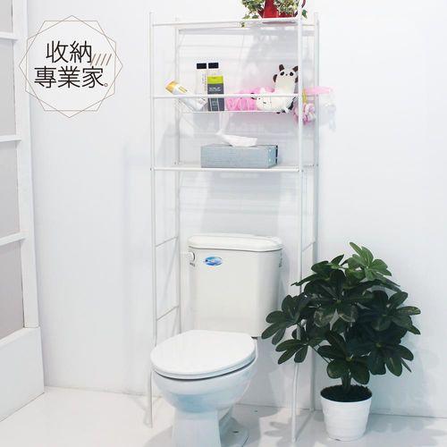 【收納專業家】日式輕質感 烤漆白 MIT 馬桶置物架 (平網+籃網) 廁所 浴室 衛浴 收納架 鐵架 馬桶架