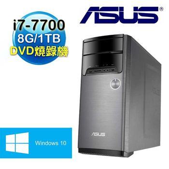 【ASUS華碩】M32CD Intel i7-7700 四核 8G / 1TB / Win10家用版 桌上型電腦 (M32CD-K-0041C770UMT)