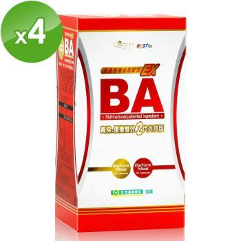 【長青藥局】BA真保優纖體重管理中心強效二代外掛版x4盒