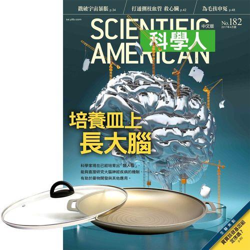 科學人(1年12期)贈 Maluta瑪露塔頂級鑄造不沾中華烤盤
