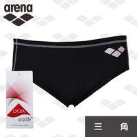 春夏 arena 健身休閒款 LSS7316MA 男士 三角游泳褲男  款泳裝 有排水線利
