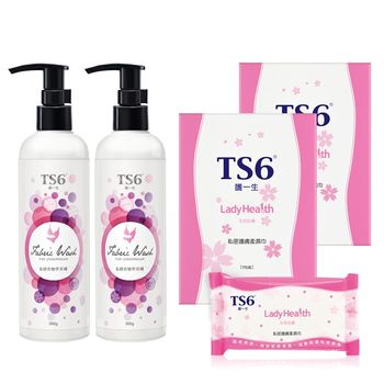 TS6護一生 貼身雙重防護組(私密護膚柔濕巾X2盒+私舒衣物手洗精X2)
