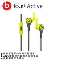 Beats Tour2 入耳式耳機 Active Collection