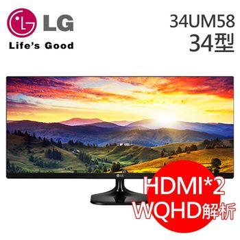 【LG樂金 】34UM58 21:9 黃金比例 UltraWide WQHD 電競液晶螢幕