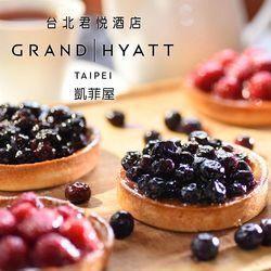 整點最便宜台北君悅酒店 凱菲屋平假日午晚餐券4張含運