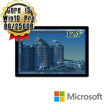 強大好禮組 Microsoft 微軟 Surface PRO 4 12.3吋 i5 8G/256GB Win10 Pro 觸控平板電腦