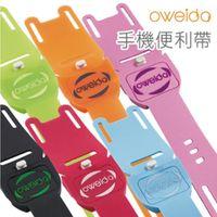 寶可夢 抓寶神器 oweida E ^#45 Carry 手機便利帶