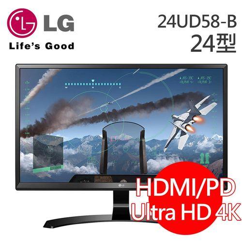 【LG樂金】24UD58-B 24型 Ultra HD 4K AH-IPS專業電競液晶螢幕
