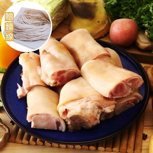 【八方行】台灣好豬中段豬腳片3包組(閏月加碼送 長壽麵線)