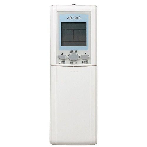 KINYO聲寶禾聯良鋒冷氣專用型液晶遙控器(CAV-S4)