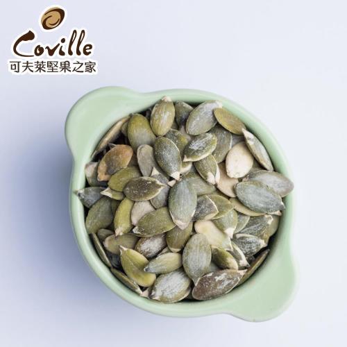 《可夫萊堅果之家》雙活菌烤南瓜子(200g/罐,共2罐)