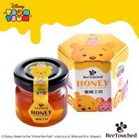 ~蜜蜂工坊~迪士尼tsum tsum系列手作蜂蜜50g #40 維尼款 #41