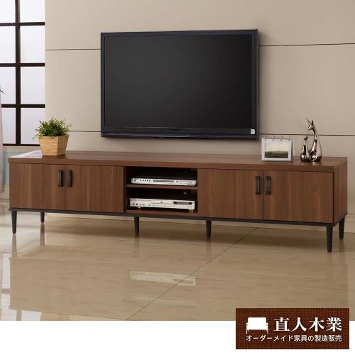 【日本直人木業】Industry簡約生活210CM電視櫃