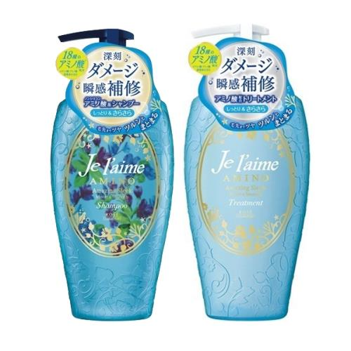 日本高絲KOSE Je laime 胺基酸洗髮精.潤髮乳 -(水藍色)清爽柔順 500ml x1入