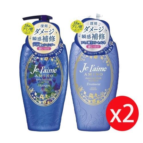日本高絲KOSE Je laime胺基酸洗髮精.潤髮乳 -(深藍色)滋潤保濕 500ml x2入