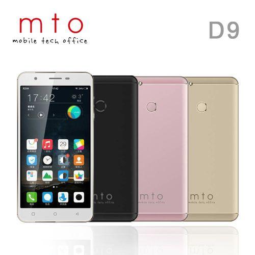 MTO D9 四核心5.5吋智慧雙卡機※內附保護套+保貼※