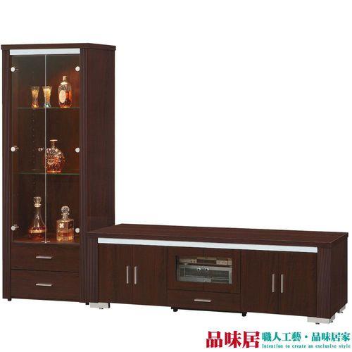【品味居】札克 時尚8.3尺胡桃木紋電視櫃/展示櫃組合