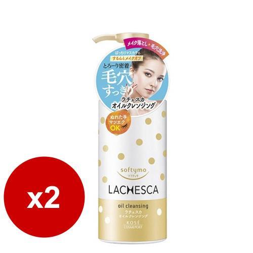 日本 KOSE 高絲LACHESCA毛孔淨化卸妝油230mlX2入