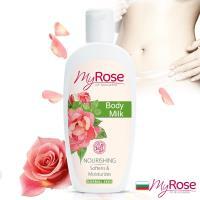 ~保加利亞My rose~玫瑰彈潤亮澤潤膚乳液250ml
