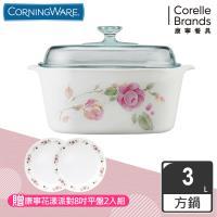 CORELLE 康寧 田園玫瑰方型康寧鍋3L