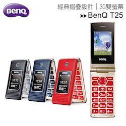 BenQ T25 雙螢幕摺疊功能手機 老人機