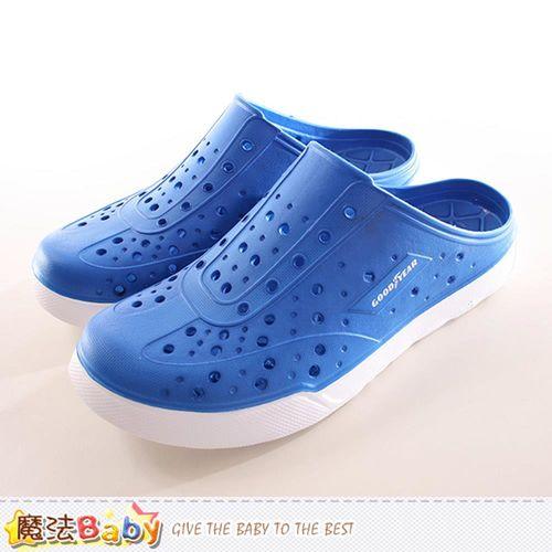 魔法Baby 男鞋 成人男款水陸兩用止滑輕便懶人鞋~sa73806