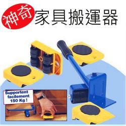 家具移動器/搬運器(5件組)