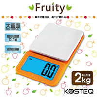 KOSTEQ~~Fruity微量廚房料理電子秤2kg~橘色