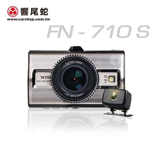 【響尾蛇原廠】FN-710S SONY雙鏡頭高畫質行車記錄器搭配R3測速警示器