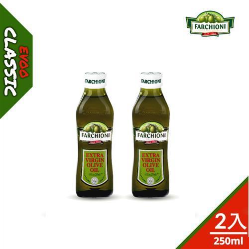【法奇歐尼】經典冷壓初榨橄欖油 250ml/2入組