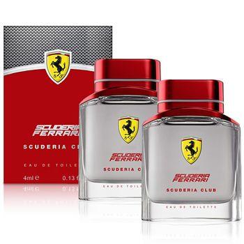 (即期品)Ferrari法拉利 勁速聯盟男性香水(4ml)X2入