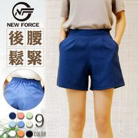 NEW FORCE  糖果色後腰鬆緊西裝短褲-深藍