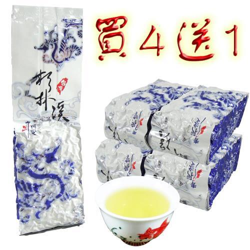 買4送1【龍源茶品】頂級杉林溪鮮活高山茶葉(150g/包)-共5包-冬茶鮮摘