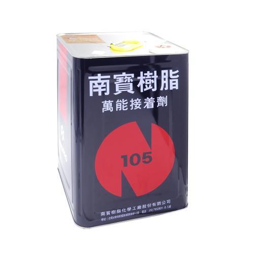 糊塗鞋匠 優質鞋材 N130 台灣製造 南寶105強力膠 15KG
