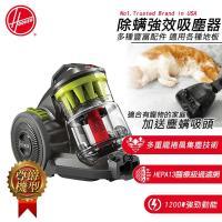 美國HOOVER Air Mini免集塵袋龍捲風式多重氣旋集塵吸塵器HC~AM~TWA