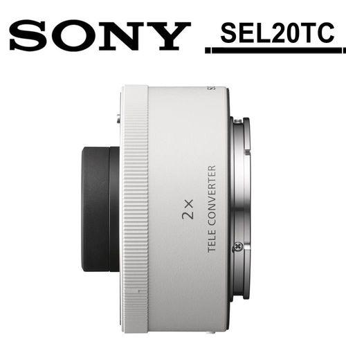SONY SEL20TC 2倍增距鏡頭(公司貨)