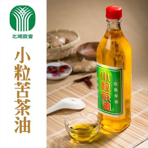 【北埔農會】小粒苦茶油(600cc / 瓶) x1瓶組 東方橄欖油之美譽