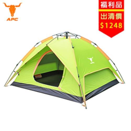 APC《立可搭》3-4人抗紫外線雙層速搭帳篷-彈簧款(二用帳篷)-2色可選