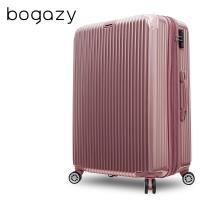 ~Bogazy~冰封行者 20吋PC可加大鏡面行李箱 多色
